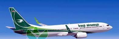 EGYPTAIR TRAINING ACADEMY and Iraqi Airways Cooperation