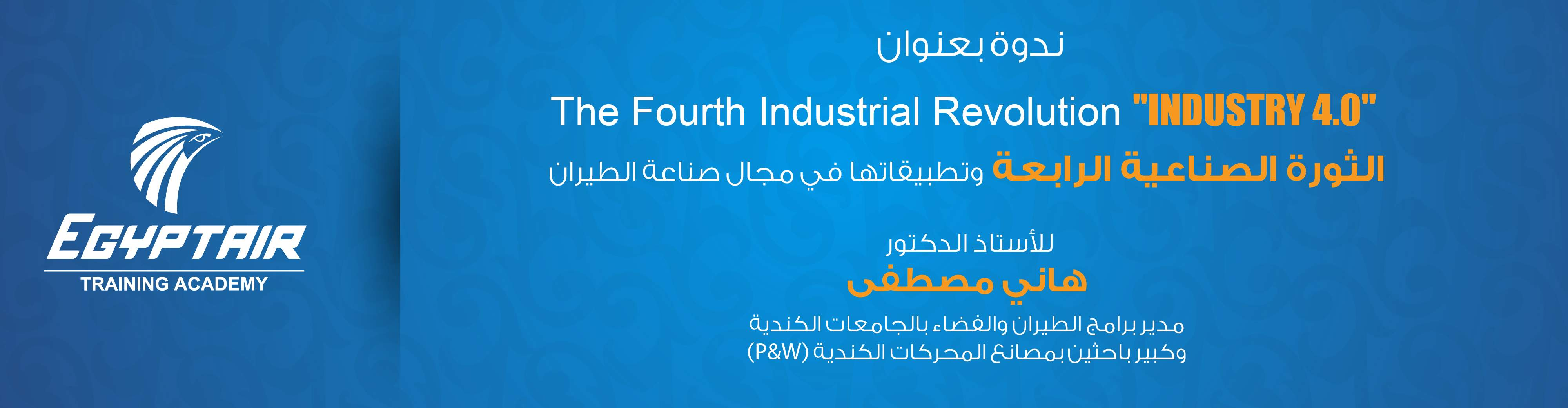 "The Fourth Industrial Revolution ""Industry 4.0"": Technology and Skills Challenges"