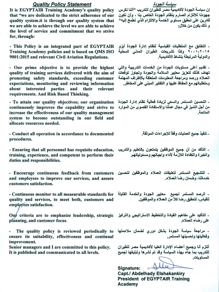 EGYPTAIR Training Academy Quality Policy